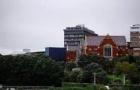 新西兰惠灵顿维多利亚大学2020排名