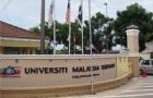 马来西亚国民大学上学费用