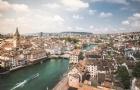 瑞士留学有奖学金吗