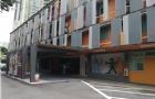 新加坡PSB学院硕士申请条件