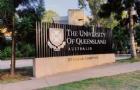 昆士兰大学区域与城市规划学士