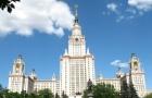 俄罗斯研究生留学申请程序