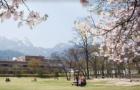 韩国留学所需费用