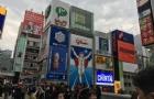 在日本留学选业如何专业