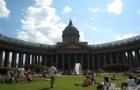 俄羅斯學生簽證資料辦理