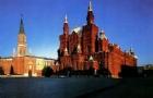 赴俄羅斯留學行前準備