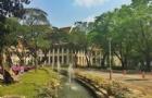 朱拉隆功大学的地址