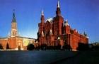 俄罗斯学历如何回国认证