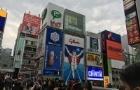 日本留学生物学专业特色