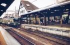 日本留学交通工具指南