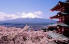 日本留学签证审查标准