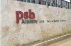 新加坡psb学院语言班