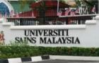 如何申请马来西亚理科大学