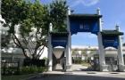 澳洲詹姆斯库克大学新加坡校区留学注意事项