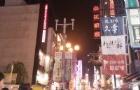日本留学日语水平