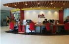 新加坡PSB学院最新申请要求