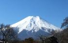 日本留学考试成绩查询