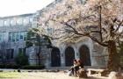 韩国留学音乐高校推荐