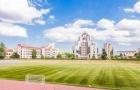 圣彼得堡彼得大帝理工大学申请