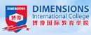 �¼��²�ΰ����ѧԺ|Dimensions International College