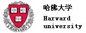 哈佛大年夜学|Harvard university