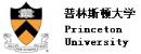 普林斯顿大学|Princeton University