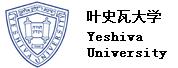 叶史瓦大学