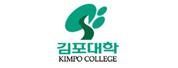 金浦大学|Kimpo  Collece