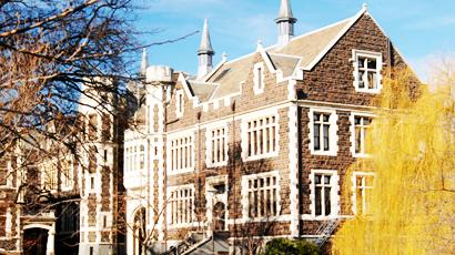 丹尼丁教育学院