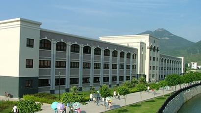 荷兰汉恩大学