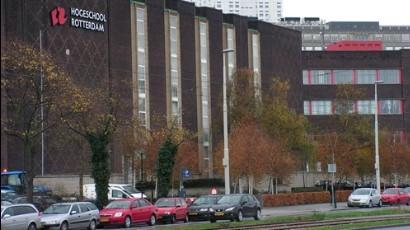 荷兰鹿特丹商学院