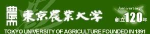 东京农业大学