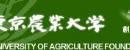日本东京农业大学|Tokyo University of Agriculture