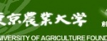 ����ũҵ��ѧ|Tokyo University of Agriculture