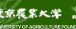 东京农业大学|Tokyo University of Agriculture