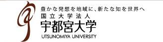 宇都宫大学