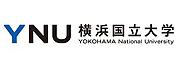 横滨国立大学