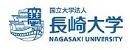 日本长崎大学|Nagasaki University