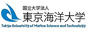 东京海洋大学(Tokyo University of Marine Science and Technology)