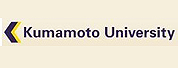 俑云寄僥|Kumamoto University