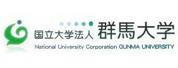 群马大学 Gunma University