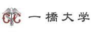 一�虼�W(Hitotsubashi University)