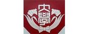 早稻田大学(Waseda University)