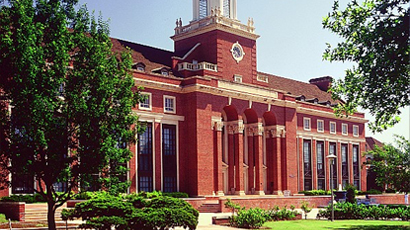 中央俄克拉荷马州立大学