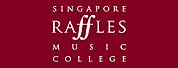 新加坡莱佛士音乐学院(Singapore Raffles Music College)