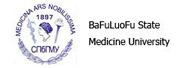巴甫洛夫国立医科大学(BaFuLuoFu State Medicine University)