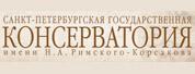 圣彼得堡音乐学院|St. Petersburg conservatory