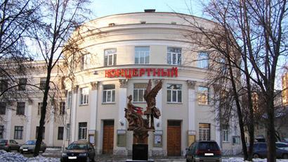 俄罗斯国立格涅新音乐学院