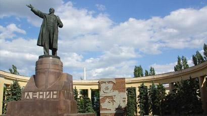 伏尔加格勒国立技术大学