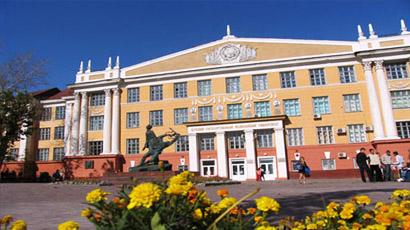 俄罗斯库尔斯克州医科大学